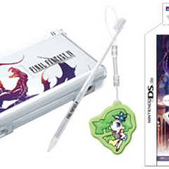 <i>Final Fantasy IV</i> special edition DS.