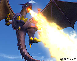 File:ChocoboSeries-Bahamut.jpg