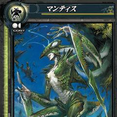 164. Mantis