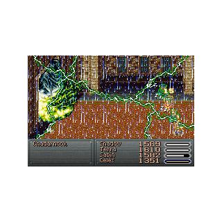 Flash Rain.