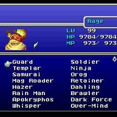 Gau's Rage menu (SNES).