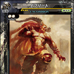 Daemon No-011. Ifrit