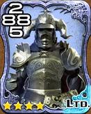249a Gabranth