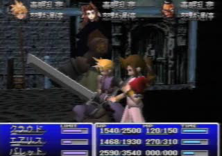 File:Party-ffviibeta.png