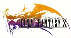 Original FFX logo.jpg