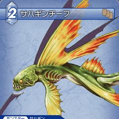 Sahagin Chief from <i>Final Fantasy X</i>.