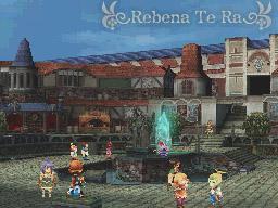 File:RebenaTeRa FFCCrof.jpg