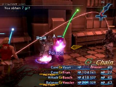 File:FFXII Poison EA.png
