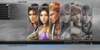 Menu (Final Fantasy XIII)
