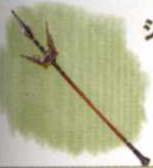File:Javelin FFIX.png