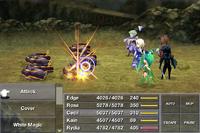 Dancing dagger in-battle ffiv ios