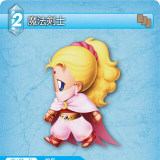 Trading card of Krile as a Mystic Knight.