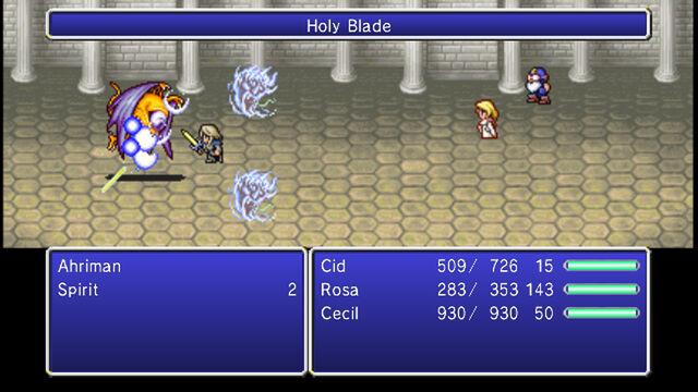 File:Cecil's holy blade.jpg