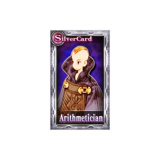 <i>Final Fantasy Tactics</i> card (male).
