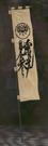 LRFFXIII Lord's Banner