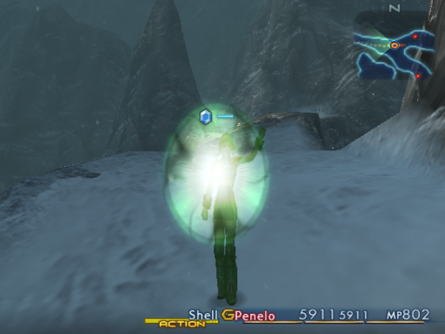 File:FFXII Shell.PNG