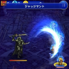 Enemy version in <i>Final Fantasy Record Keeper</i>.
