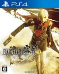 FFT0 HD JP PS4