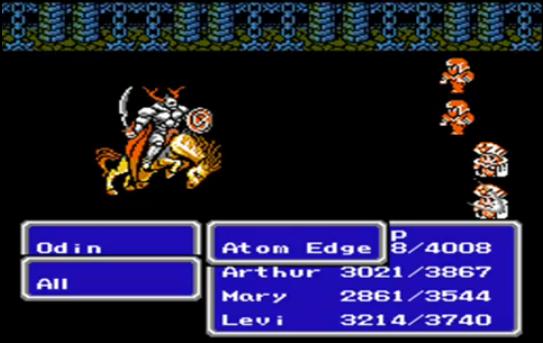 File:FFIII NES Atom Edge.png