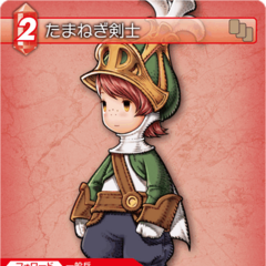 Trading card of Arc as an Onion Knight.