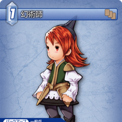 Trading card of Refia as an Evoker.