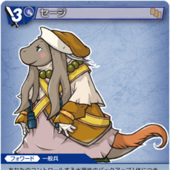 Artwork of a nu mou as a Sage.
