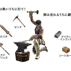 Blacksmith concept art.