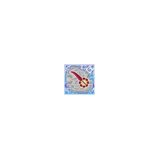 Rikku's Dagger (SSR).