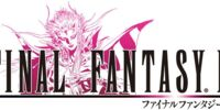 Main Theme (Final Fantasy II)
