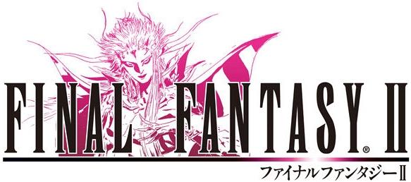 File:FFII PSP Logo.jpg