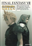 FFVII Ultimania Omega