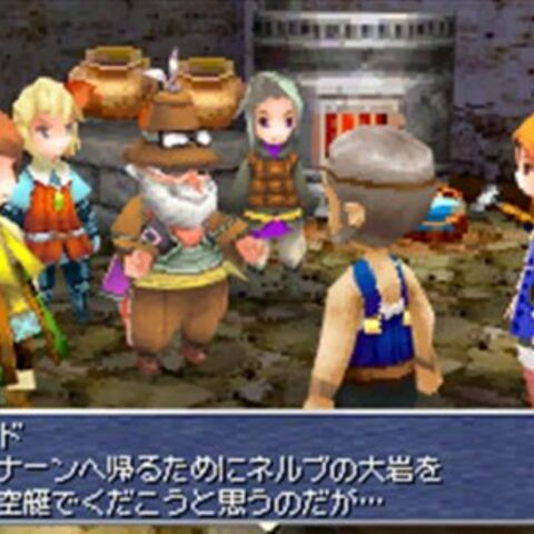 The party and Cid speaking with Takka in an early screenshot of the game for the DS release.