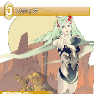 Trading card of the promotional artwork for Rydia's Tale.