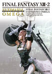 FFXIII-2 Ultimania Omega