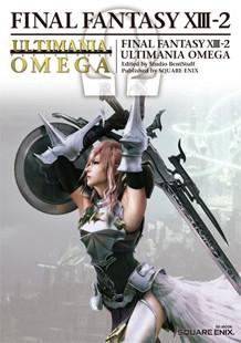 FFXIII-2 Ultimania Omega