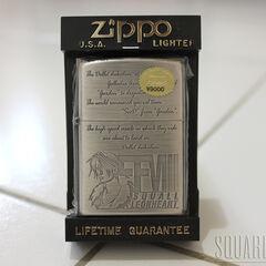 Squall Zippo.
