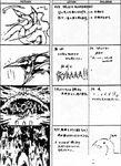 Storyboard leviathan