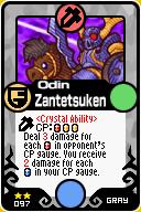File:Odin Zantetsuken.png