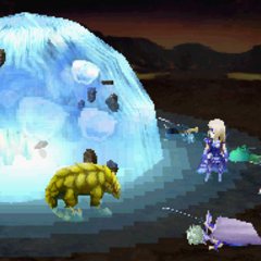 Ultima <i>Final Fantasy IV</i> (DS).