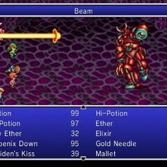 Beam (Wii).