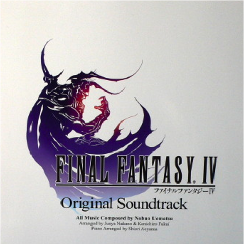 <i>Final Fantasy IV Original Soundtrack Piano Solo Sheet Music</i>.