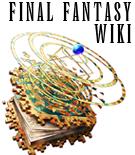 FFWikiFirstLogo