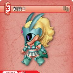 Trading Card of Krile as a Gladiator.