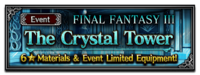 FFBE The Crystal Tower