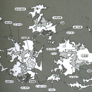 Concept art of the World Map.