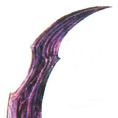 Zantetsuken (Gilgamesh's sword).