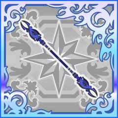 Dragonhorn (SSR).