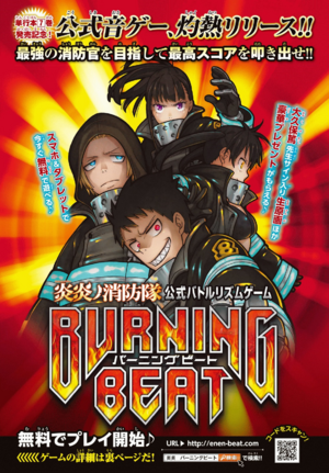 Burning Beat