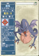 Mage Dragon (TCG)