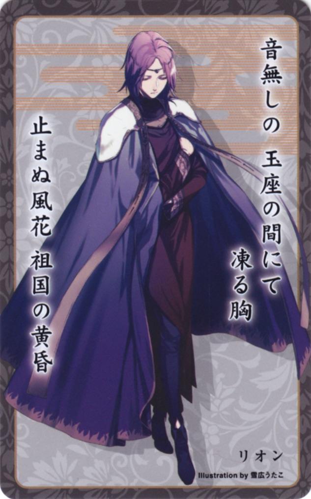 Fire emblem genealogy of the holy war hentai - 1 1